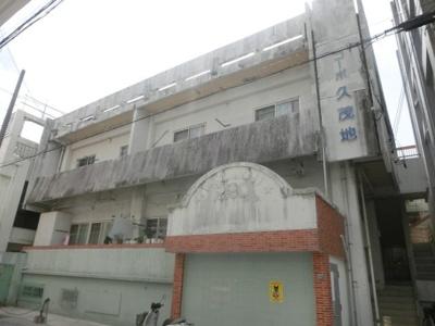 【外観】コーポ久茂地
