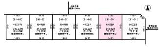 【土地図】大正 売土地
