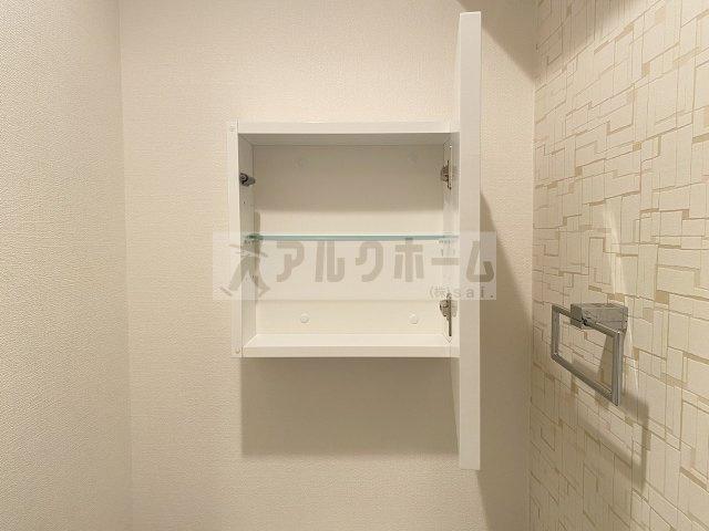 第2コーポ平野(柏原市平野・法善寺駅) 室内洗濯機置場
