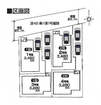 全4棟です♪大阪メトロ御堂筋線『新金岡』駅まで徒歩18分♪
