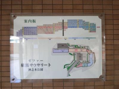 敷地内地図
