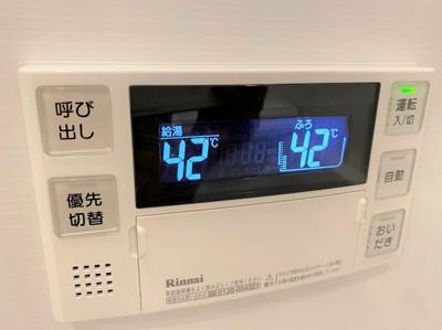 追い炊き機能付きです。 寒い季節には欠かせない設備です。