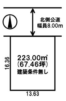 【土地図】西三輪3丁目 売土地