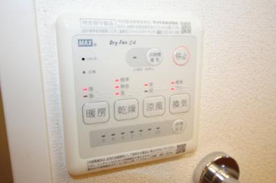【設備】OS green Toyonaka