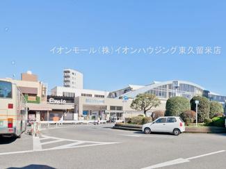西武鉄道池袋・豊島線「ひばりケ丘」駅(約1,200m)