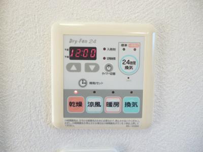 浴室乾燥機付き(^O^)