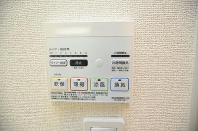 【設備】グーラテース U.H.Y