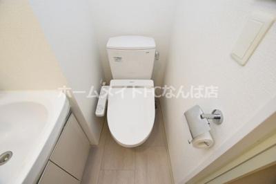 【トイレ】レジュールアッシュ難波MINAMI-Ⅲ
