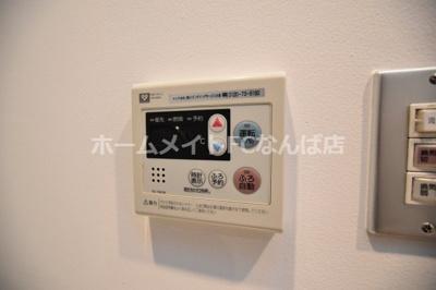 【その他】アーデンタワー南堀江