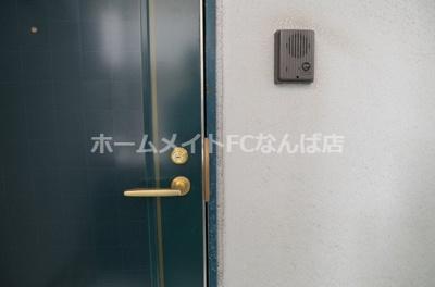 【玄関】ルーメリヒサール