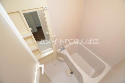 【浴室】ルーメリヒサール