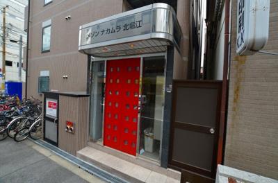 【エントランス】メゾンナカムラ北堀江