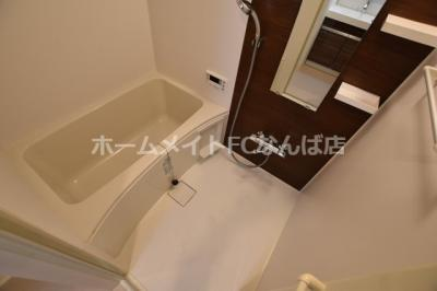【浴室】フォーリアライズ本町レクス