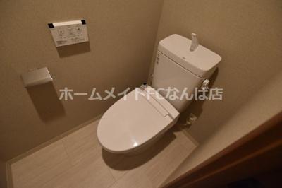 【トイレ】フォーリアライズ本町レクス