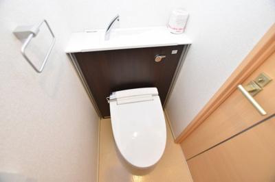 【トイレ】ノーサイド立葉