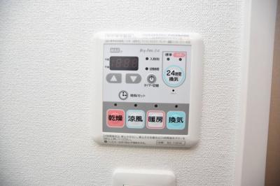 【その他】スワンズシティ心斎橋アネーロ