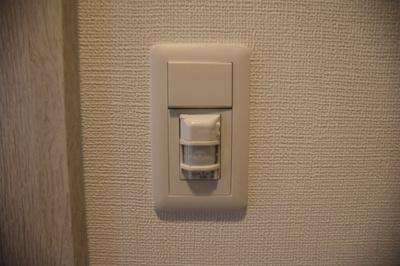【設備】ジアコスモ九条シエル