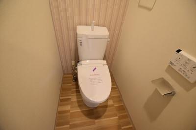 【トイレ】ジアコスモ九条シエル