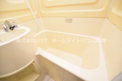 【浴室】シティアーク日本橋