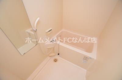 【浴室】サンウッドモリモト