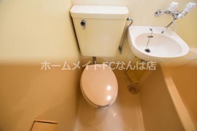【トイレ】グラン・ピア高津