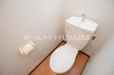 【トイレ】M'プラザ堀江南