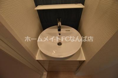 【独立洗面台】エスリード九条スタシオン