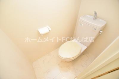 【トイレ】エクセル道頓堀