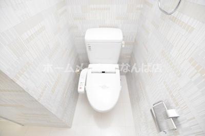 【トイレ】ヴェルデカーサ高津
