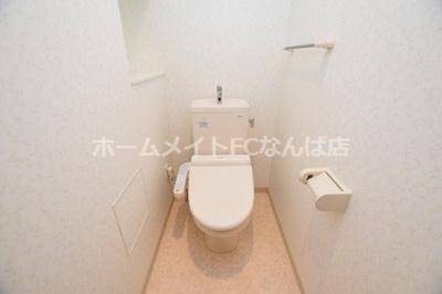 【トイレ】インテグレイト夕陽丘