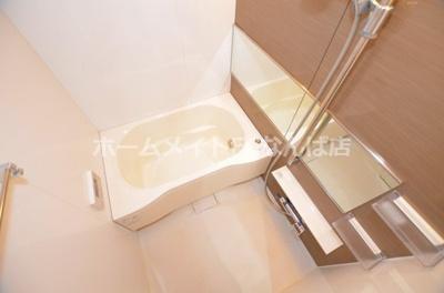 【浴室】★アビエール松屋町