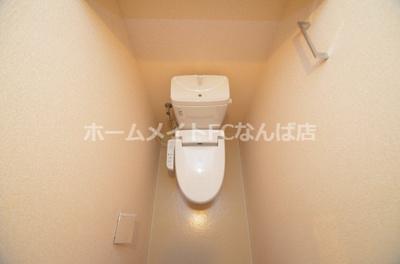 【トイレ】★アビエール松屋町