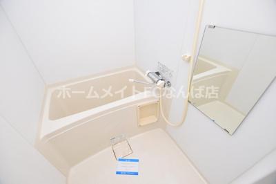 【浴室】アリバあみだ池