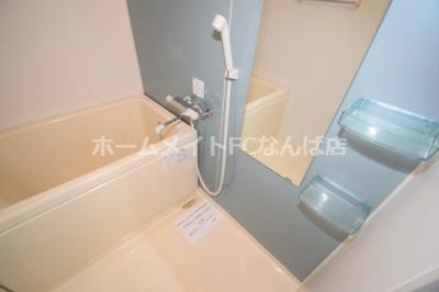 【浴室】アーデンタワー西本町