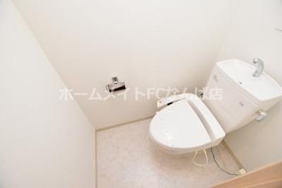 【トイレ】アーデンタワー新町