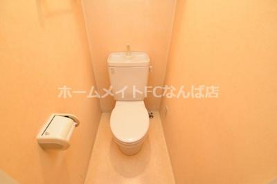 【トイレ】アーデンタワー立売堀