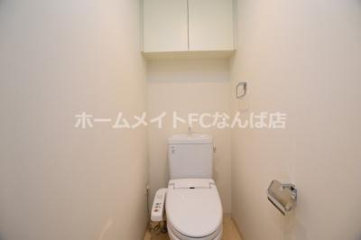 【トイレ】レジェンドール心斎橋EAST