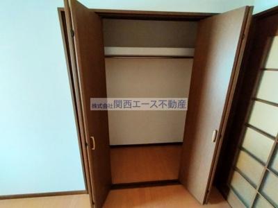 【収納】菊山文化