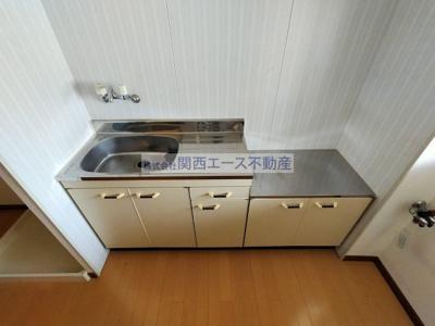 【キッチン】菊山文化