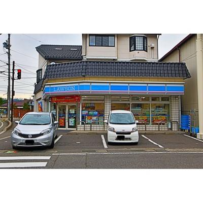 コンビニ「ローソン浅間温泉店まで472m」