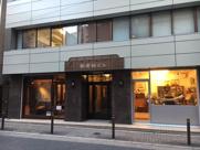 新老松ビルの画像