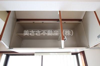 【キッチン】コーポ恵