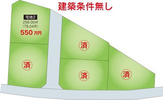 【土地図】伊集院町徳重 5区画宅地分譲 残1区画