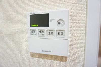 【設備】LAZO上汐