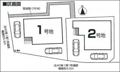 【区画図】ファーストタウン亀岡市千代川町小川 第2