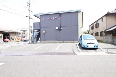 【駐車場】コーポコスモス