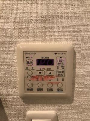 浴室乾燥機。ミストサウナ付き
