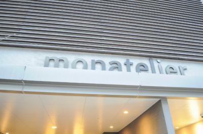 【周辺】モナトリエ
