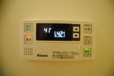 【その他共用部分】サンライズ東合川