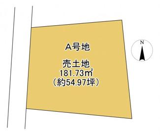 【土地図】野洲市野洲 A号地 売土地